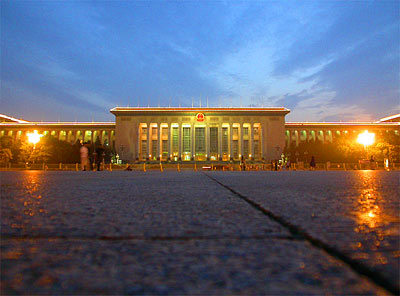 Renmin Dahui Tang - Great hall of the people - Beijing