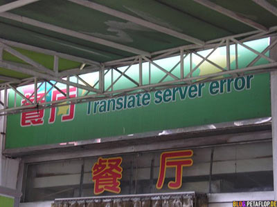 english-Translate-Server-Error-on-a-chinese-restaurant-sign-Uebersetzungsfehler-auf-chinesischem-Restaurantschild