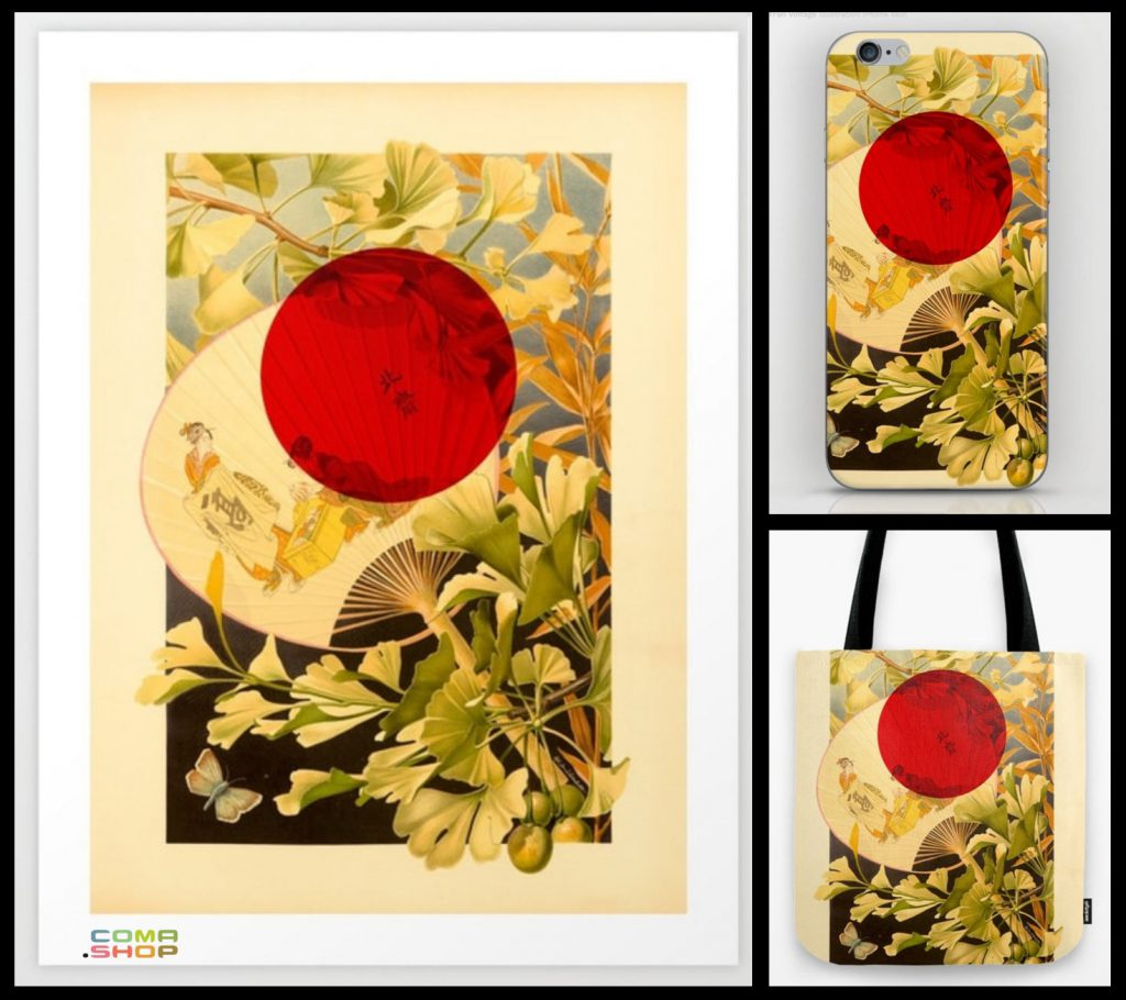Japan garden culture Illustration by Anton Seder and Peter Schildwächter. A japanese hand fan with beautiful Ginkgo Leafs in a warm summer light with te red dot of the japanese flag